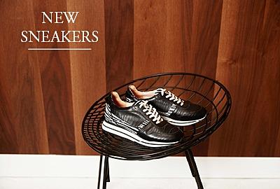 Nieuw binnen: sneakers met zebra print!